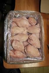 Продам замороженное мясо курицы оптом.