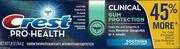 Лечебная зубн паста Crest Pro-Health Clinical Gum Protection 164 грамм