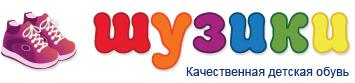 Интернет-магазин Шузики