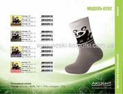 Носки детские ТМ Акцент махровые - доставка по Украине =0грн