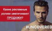 Уникальная Бизнес Модель на Видеорекламе с Доходом от 150 000 Рублей в