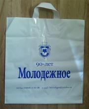 Пакеты с логотипом от 100 шт. Печать на кульках дешево.