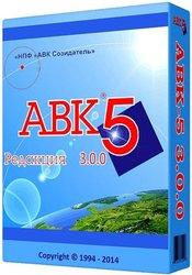 Новинки сметных программ Украины - 2014 года АВК,  АВК-5,  АВК-5 3.0.4