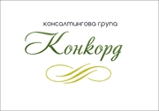 Бухгалтерские услуги Киев Акция -20% до Нового года