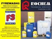 Fyrewash F3 моющее средство для газотурбинных компрессоров,  Германия