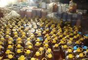 Куплю масло растительное,  отработанное