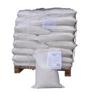 Соль Техническая в мешках по 50 кг.
