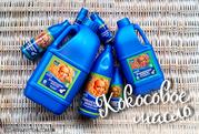 Косметика под реализацию,  100% кокосовое масло,  шампуни,  маски и др.