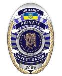 Детективные услуги в Украине и за рубежом