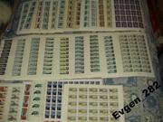 ЛИСТовые марки СССР,  коллекции по ДОСТУПНОЙ цене