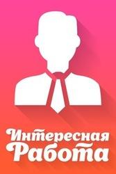 Требуются Промоутеры-Волонтеры ЗП 7000-8000