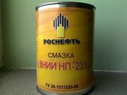 Смазка Циатим-221,  Смазка ВНИИНП-207,  Смазка ВНИИНП-231