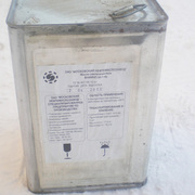 Масло АМГ-10,  Масло-смесь СМ-4.5,  Масло МС-8п