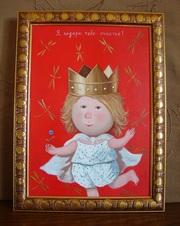 Картина на подарок Гапчинская