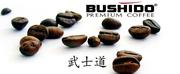 Bushido кофе,  бушидо,  грандос