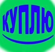 Куплю-продам квартиру в Дарницком районе Киева
