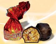 Конфеты шоколадные прометей с изюмом