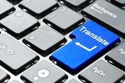 Перевод документов для открытия виз