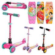 Самокат детский трехколесный Profi Trike