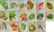 Продам почтовые марки ниже номинала на 25%-35%!