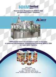 Pure-Pak от NHM Limited (ЧП «Новый век»).