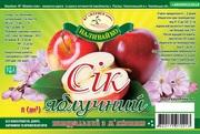 Сок яблочный пастеризованый Прямого отжима