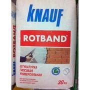 ROTBAND (30кг)  Штукатурка KNAUF