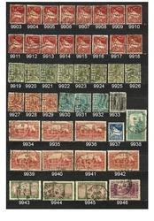 Продам почтовые марки Алжира