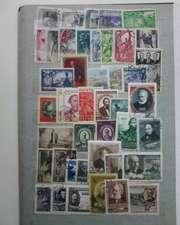 Продам марки СССР до 1971 г.
