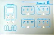 Изготовление клавиатур,  фальш-панелей и шильдиков для электронного обо