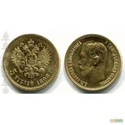 Куплю монеты,  для себя,  царские червонцы,  рубли,  полтины