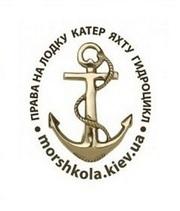 Морская школа на Позняках! Права на катер,  лодку,  гидроцикл!
