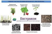 Биопрепарат Екстракон для органічного землеробства