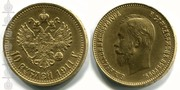 Куплю золотые монеты,  царской России