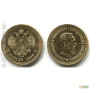 Куплю золотые монеты
