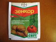 Зенкор (метрибузин,  700 г/кг) 20 грамм