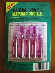 Маршал (Agro-pak) 250 к.е. Опт и розница