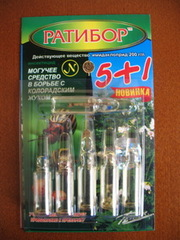 Инсекцид ратибор 6 ампул. Опт и розница