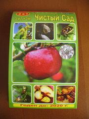 Чистый сад 2 в 1 (5 мл + 5 мг). Опт и розница