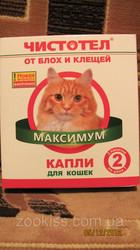 Чистотел Максимум капли для кошек от блох и клещей-31грн