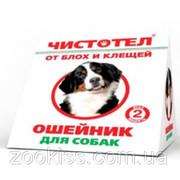 Чистотел ошейник-домик от блох и клещей для собак,  кошек- 20 грн