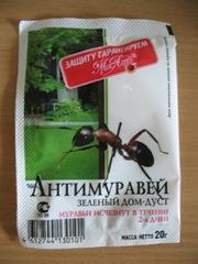 Антимуравей,  20 г. Опт и розница