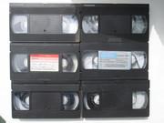 Видеокасеты VHS обмен