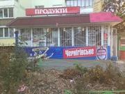 Сдаются в аренду МАФ ларек киоск ул Максима Кривоноса