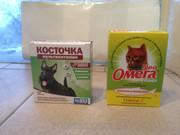 Омега витамины для собак + Косточка  Подарочный набор 45 грн