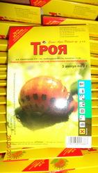 Троя Agro-pak. 5 ампул. Оптом и розницу