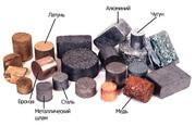 Цветной металлопрокат и сплавы