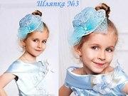 Шляпки,  вуалетки цветные,  для девичника и праздников