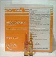 Неостомазан (Neostomosan) Сева. 5мл. -18грн