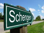 Виза шенген (индивидуальный подход к каждому клиенту)